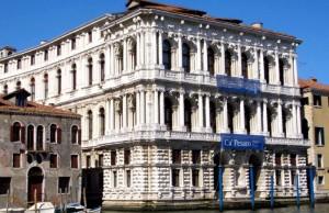 Museo de Arte Oriental (Venecia)