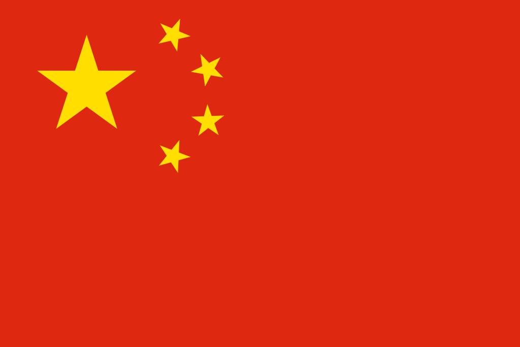 Embajada de China en Italia - Viajar a Italia