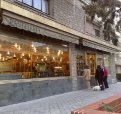 Pastelería de Venecia