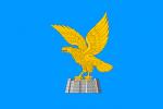 Bandera de Friuli-Venecia Julia