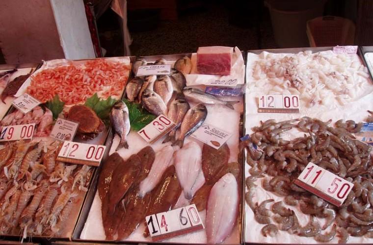 Mercado de Pesca