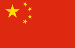 Embajada de China en Italia